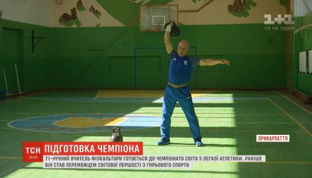 Учитель физкультуры из Косово настроился на победу в мировом первенстве по легкой атлетике