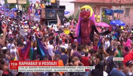 Несколько миллионов человек участвуют в бразильском карнавале