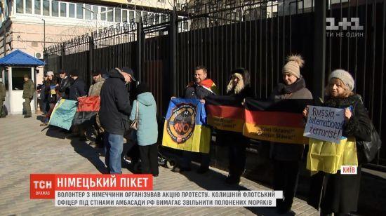 Німецький моряк організував протест під посольством РФ у Києві
