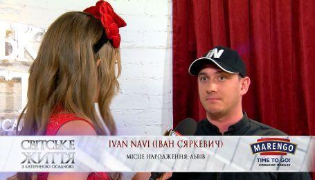До яких еротичних експериментів вдавався Ivan Navi