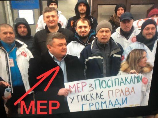 Мер містечка на Житомирщині взяв участь у протесті проти самого себе – журналіст