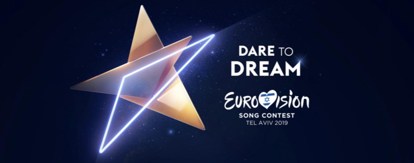 """Украина не поедет на """"Евровидение-2019"""": какие выводы стоит сделать из нынешнего скандала"""