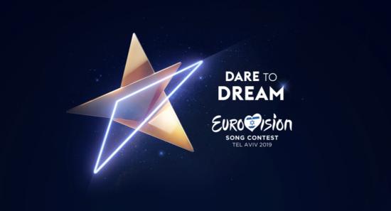 """Україна не поїде на """"Євробачення-2019"""": які висновки варто зробити з цьогорічного скандалу"""