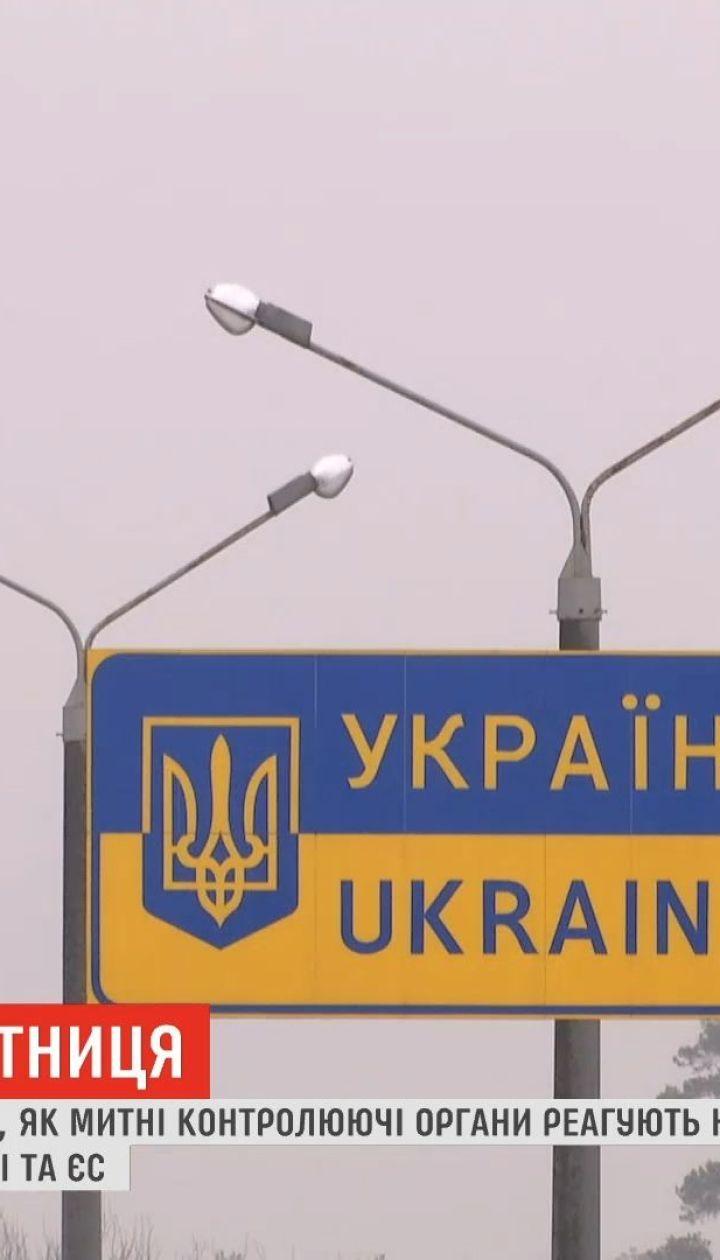 Коррупционная таможня: как таможенники обнаруживают взяточников среди своих в Украине и ЕС