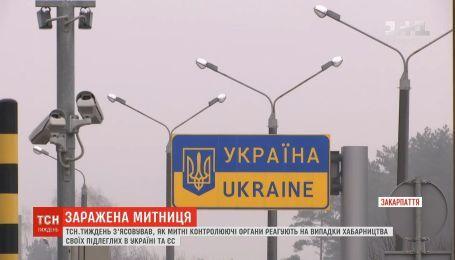 Корупційна митниця: як митники виявляють хабарників серед своїх в Україні та ЄС