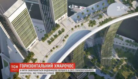 Космічний успіх Ілона Маска та архітектурне диво в Китаї: новини з онлайн-трансляції