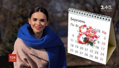 Метеозалежність: які сюрпризи готує погода на свято жінок