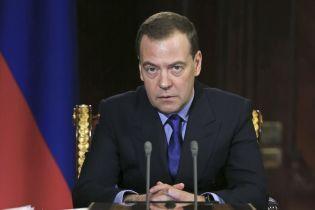 """Медведев убеждает, что РФ готова обсудить с Украиной """"газовый вопрос"""" после выборов в Раду"""