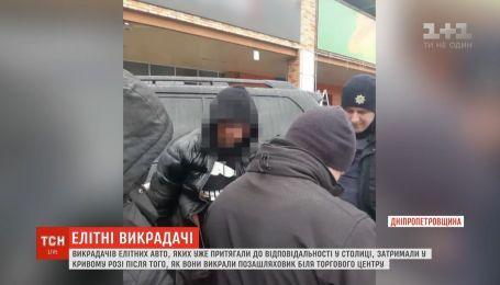 Похитителей элитных авто схватили на Днепропетровщине