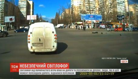 В Одессе светофор от порывистого ветра упал и рассыпался на куски