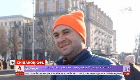 Що готові подарувати українські чоловіки своїм жінкам на 8 березня