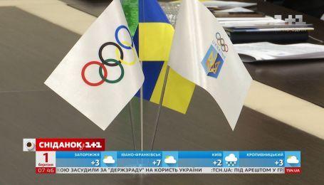 Национальный олимпийский комитет застраховал здоровье украинских атлетов
