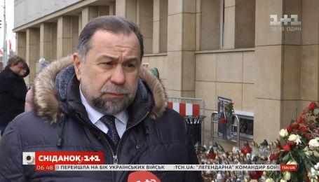 В Гданьске выбирают нового мэра после убийства Павла Адамовича