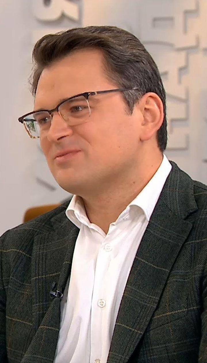Дмитрий Кулеба презентовал книгу об информационной войне и рассказал, как распознать фейковую новость