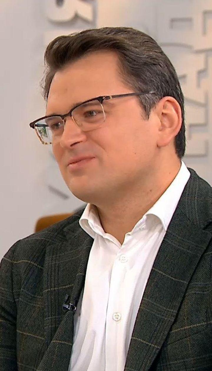 Дмитро Кулеба презентував книгу про інформаційну війну та розповів, як розпізнати фейкову новину