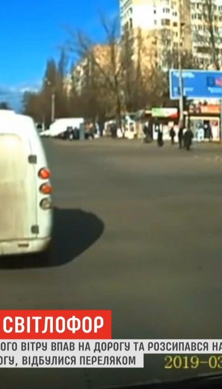 В Одесі світлофор від поривчастого вітру впав і розсипався на друзки