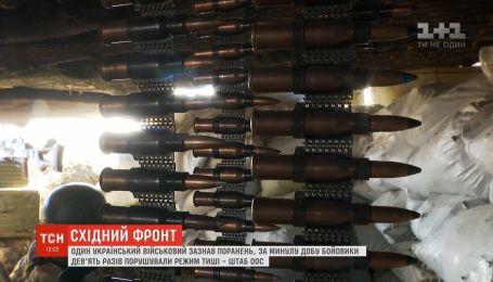 За сутки боевики девять раз нарушали режим тишины