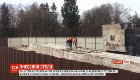 У Львові оголосять конкурс щодо упорядкування території, де стояв монумент слави