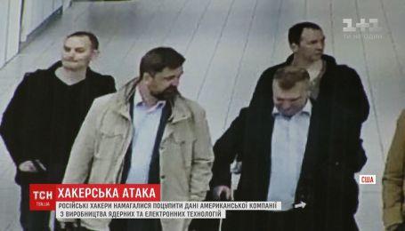 Прокурори оприлюднили світлини росіян, підозрюваних у хакерських атаках в США