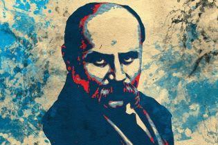 Відомі українські письменники подискутують про Тараса Шевченка