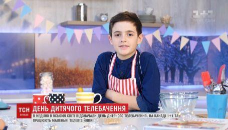 """До Міжнародного дня дитячого телебачення """"1+1"""" показав своїх маленьких телезірок"""
