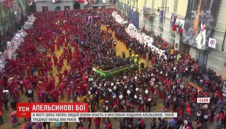 Тысячи итальянцев собрались в городе Ивреа, чтобы покидаться гнилыми апельсинами