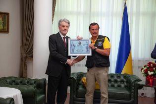 Ющенко потрапив в українську книгу рекордів