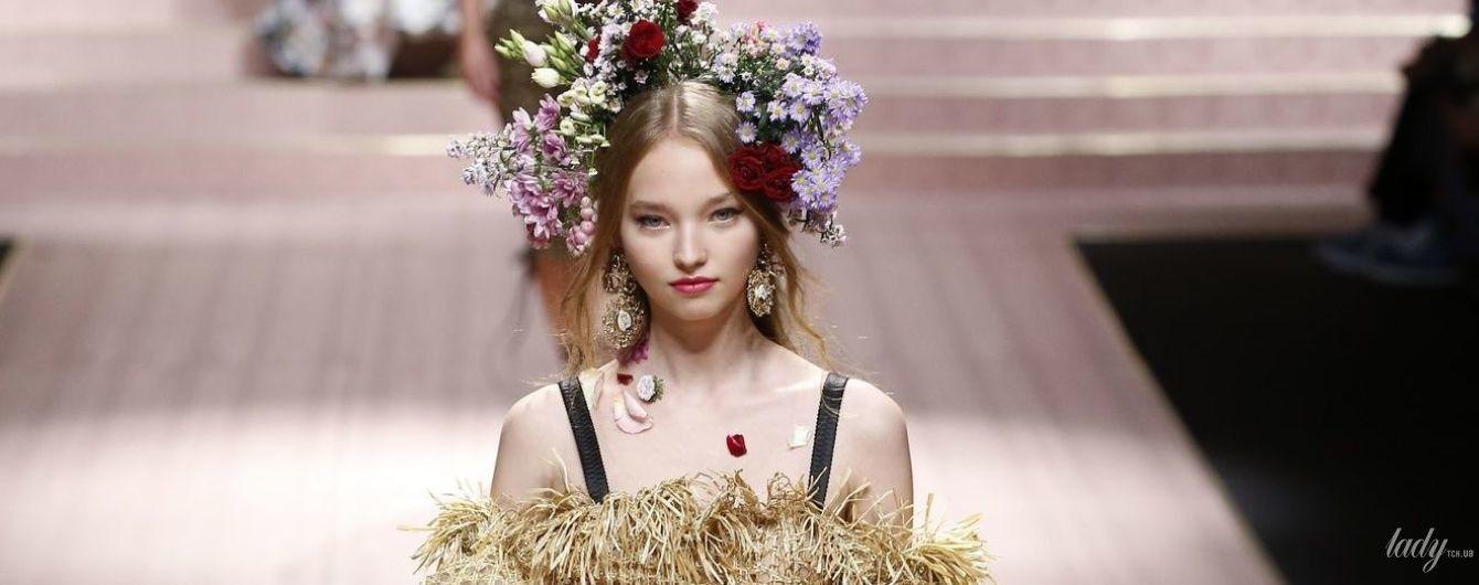 Модні тенденції сезону весна-літо 2019