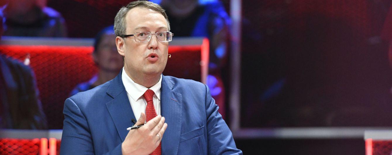 Геращенко намекнул на след СБУ в деле о прослушке офиса Зеленского
