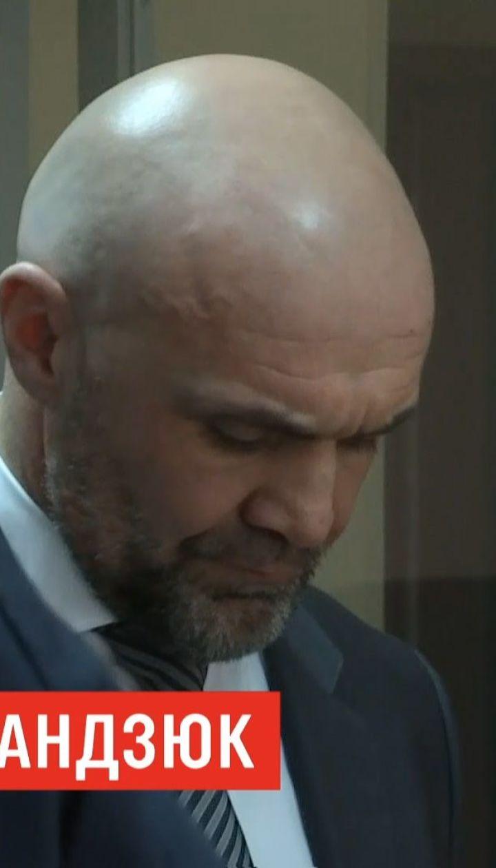 Дело Гандзюк: столичный суд не продлил меру пресечения Владиславу Мангеру