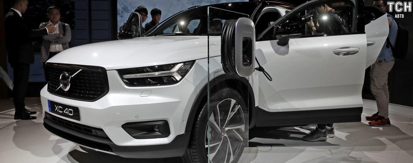 Volvo відкликає пів мільйона авто через вогненебезпечний дефект