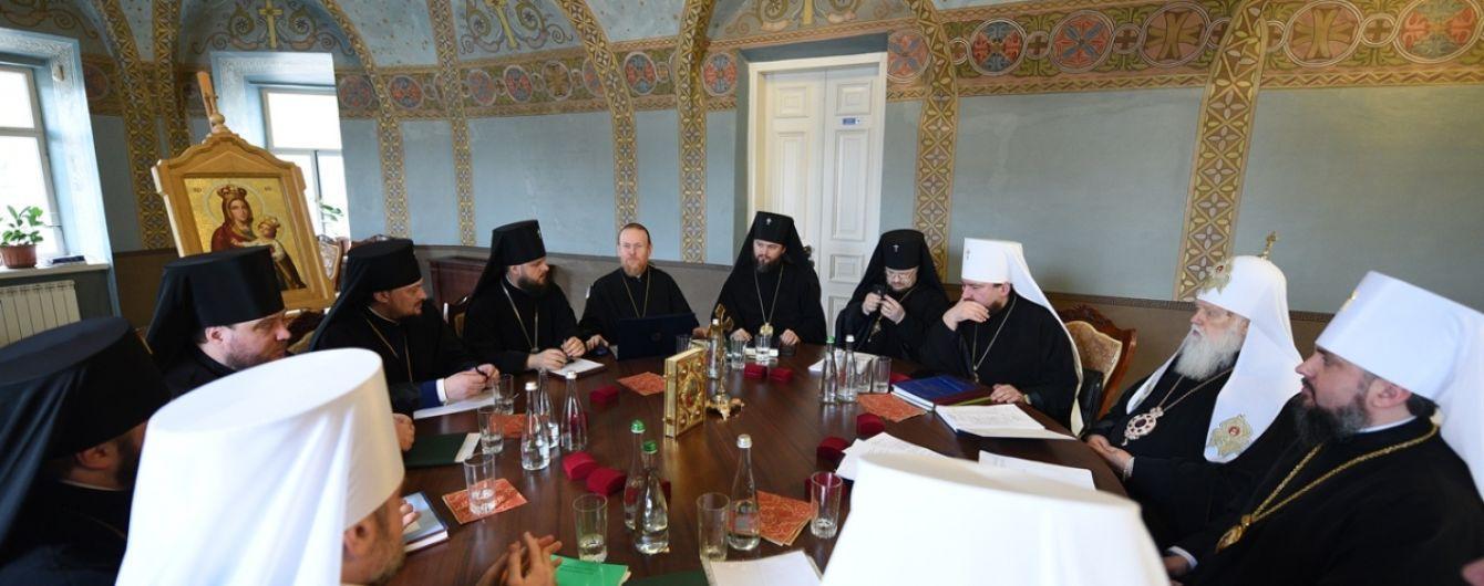 ПЦУ відповіла на прохання українських єпископів МП відкликати Томос