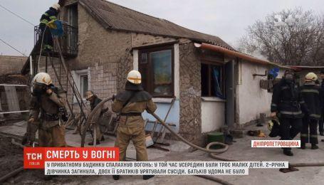 На Дніпропетровщині у приватному будинку спалахнув вогонь, загинула дитина