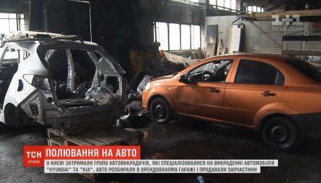 В Киеве задержали группу автоворов, на счету которых около 20-ти преступлений