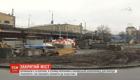 Столична влада знову анонсувала початок реконструкції Шулявського мосту