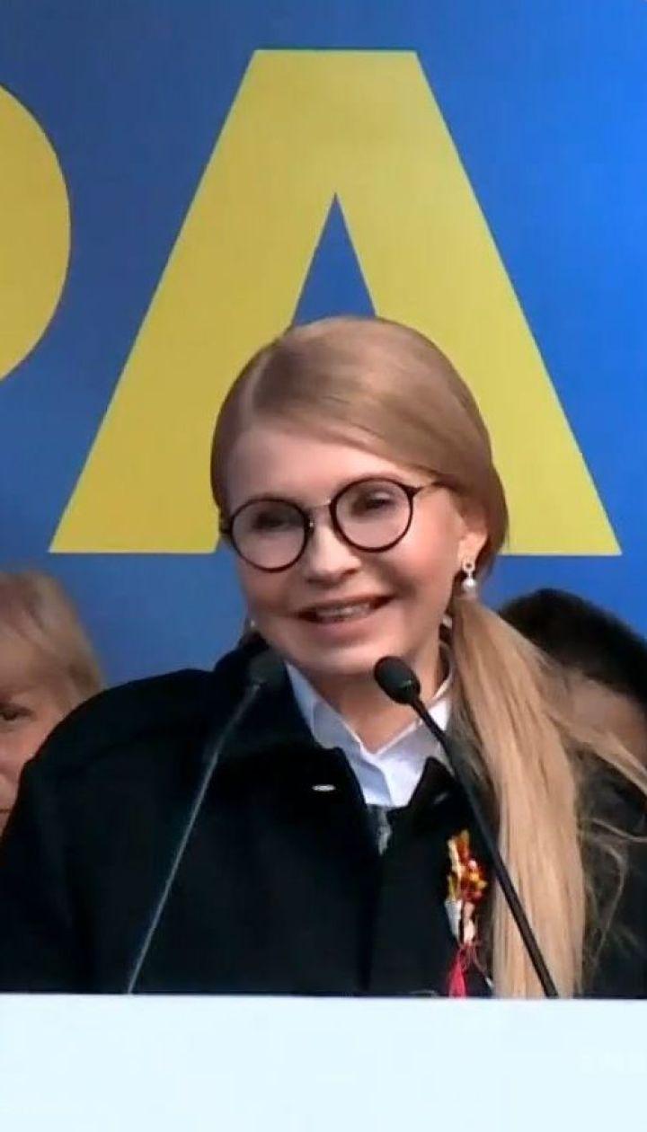 Адмінсуд визнав тарифи на газ необґрунтованими за позовом Тимошенко