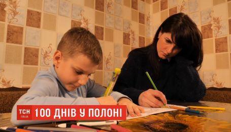 Морський плен: рассказ жены военнопленного моряка Дениса Гриценко