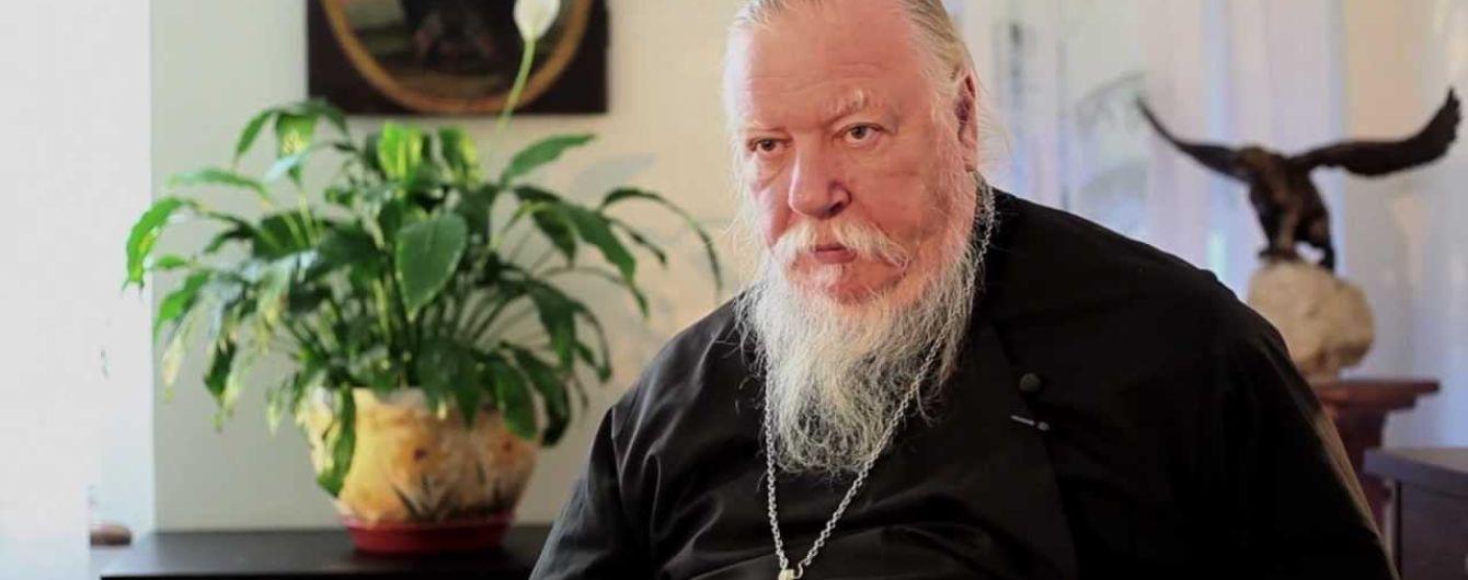 """""""Россияне закончатся к 2050 году"""": влиятельный священник РПЦ видит РФ исламской страной"""