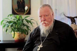 """""""Росіяни закінчаться до 2050 року"""": впливовий священик РПЦ бачить РФ ісламською країною"""