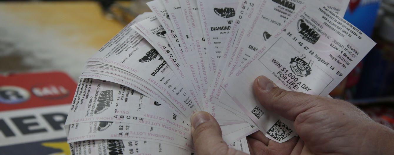 Австралієць виграв мільйон доларів в лотереї після втрати будинку у пожежі
