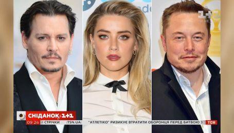 Джонни Депп обвинил бывшую жену в измене с Илоном Маском