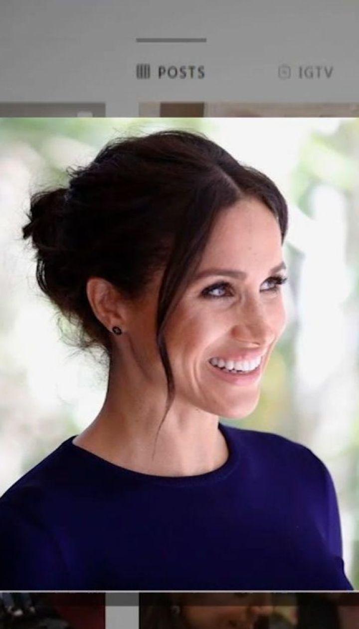 Не обижать Меган: королевская семья ввела цензуру для своих поклонников в соцсетях