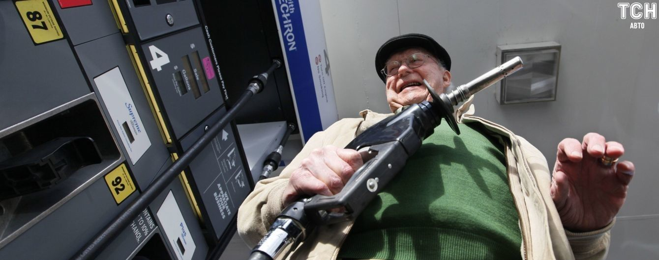 В Украине изменили цены на бензин и дизельное топливо: какая сейчас их стоимость