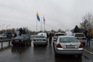 """Провокации """"евробляхеров"""". Пограничники усилят охрану пунктов пропуска"""