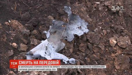 Потери на фронте: погиб 20-летний боец ВСУ