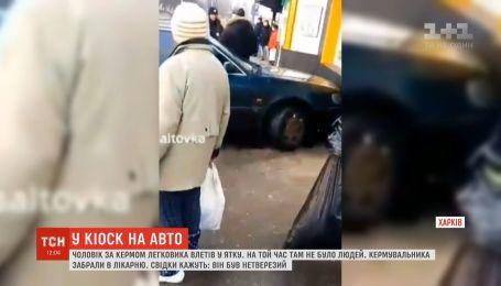 В Харькове водитель Audi разнес торговый павильон