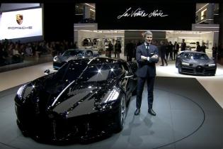Bugatti випустила найдорожчий автомобіль у світі