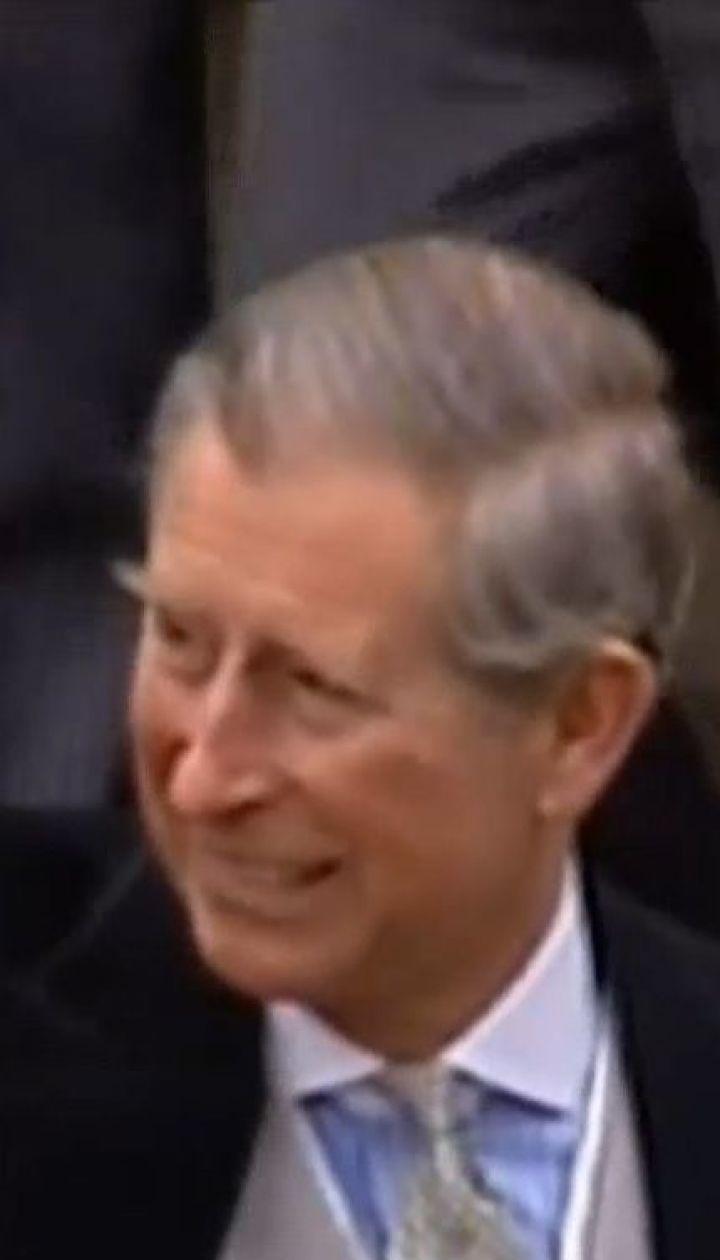 Міжнародне розслідування виявило зв'язок офшорних компаній РФ з благодійним фондом принца Чарльза