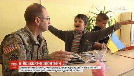 Американські військові взялись допомагати вихованцям інтернату на Львівщині
