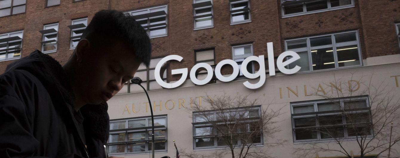 Google заметил, что платит женщинам больше чем мужчинам
